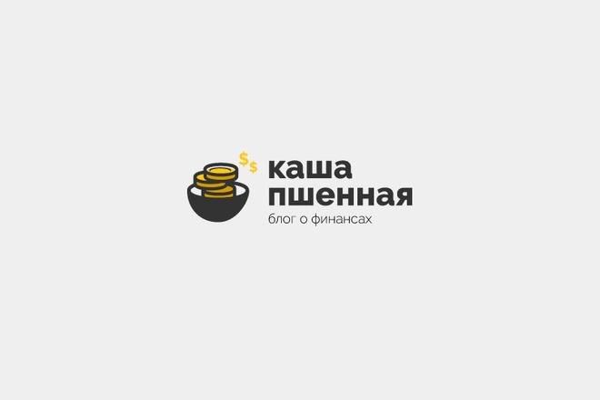 2 эффектных минималистичных лого, которые запомнятся 13 - kwork.ru