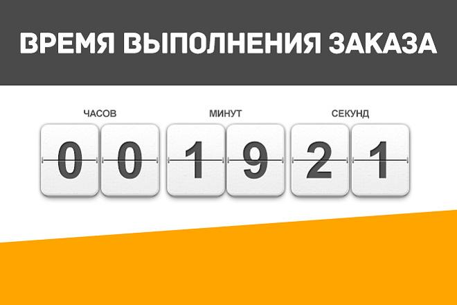 Пришлю 11 изображений на вашу тему 12 - kwork.ru