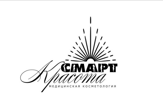 Сделаю стильный именной логотип 227 - kwork.ru