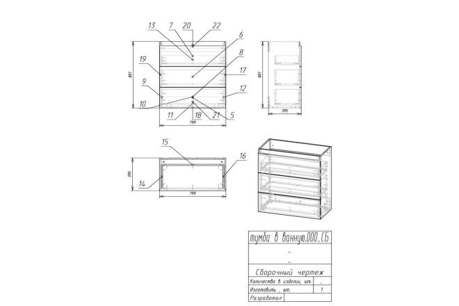 Чертежи мебели для производства в программе базис мебельщик 62 - kwork.ru