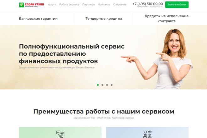 WordPress - натяжка с верстки HTML 6 - kwork.ru