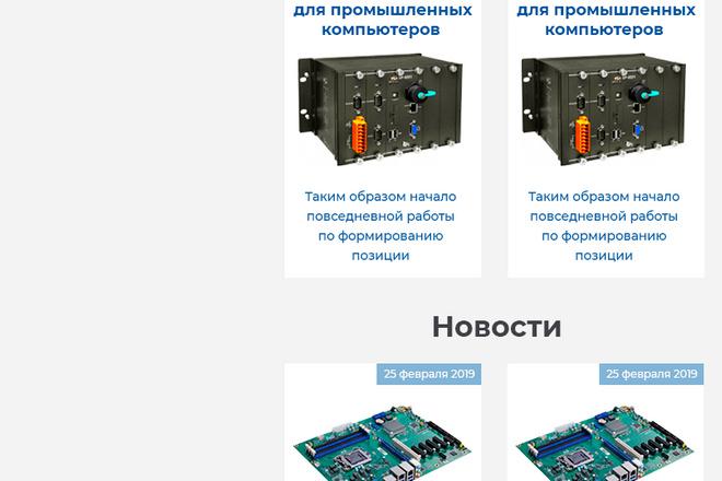 Дизайн сайта для вас 38 - kwork.ru