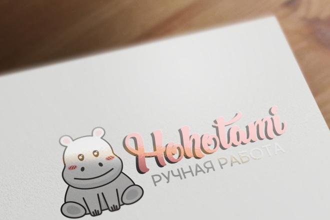 Нарисую логотип в стиле hand-made 84 - kwork.ru