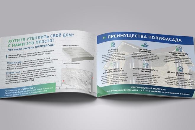 Сделаю презентацию в MS PowerPoint 81 - kwork.ru