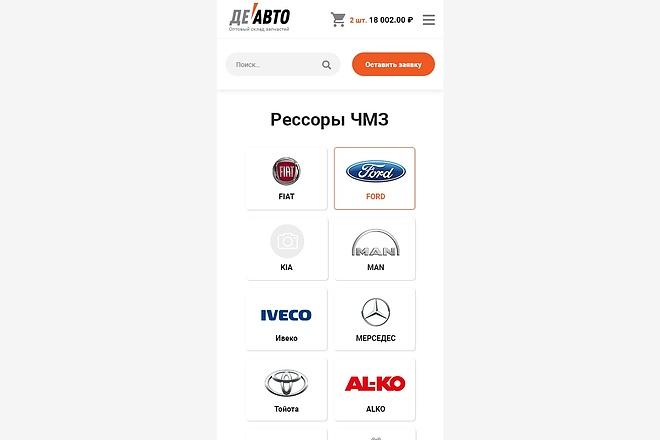 Разработаю дизайн Landing Page 32 - kwork.ru