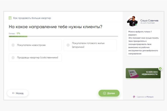 Точная копия лендинга + админ-панель 96 - kwork.ru