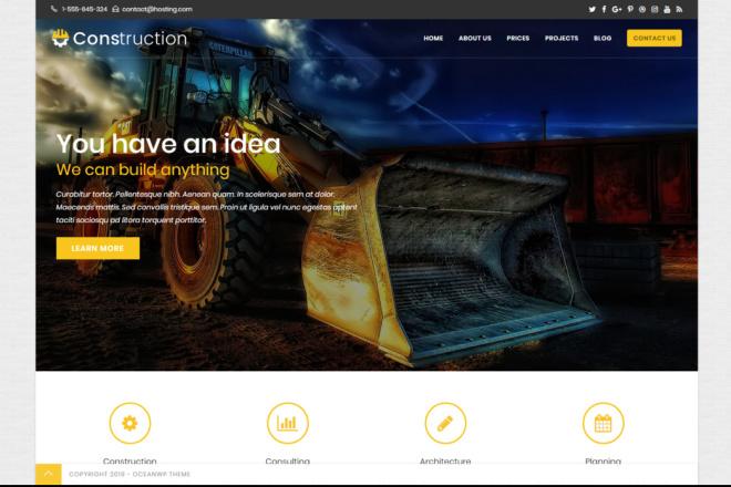 Обновляемая WordPress тема с премиум расширениями - сделай сайт легко 12 - kwork.ru
