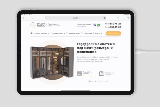 Сверстаю сайт или лендинг из . scetch , . xd, . fig макета 4 - kwork.ru