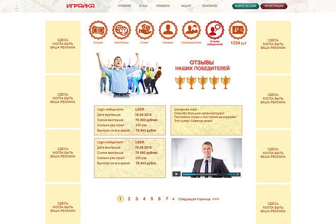 Уникальный и качественный дизайн сайта в PSD формате 6 - kwork.ru