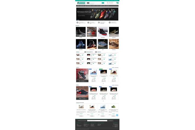Профессиональный Интернет-магазин на Opencart 54 - kwork.ru