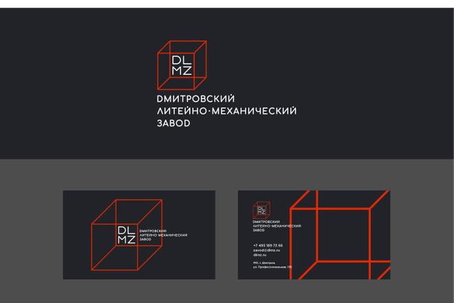 Ваш новый логотип. Неограниченные правки. Исходники в подарок 21 - kwork.ru