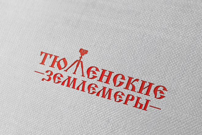 Разработаю винтажный логотип 6 - kwork.ru