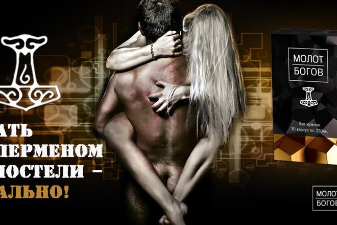 Дизайн графических материалов 49 - kwork.ru