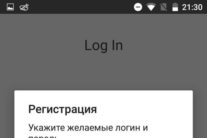 Напишу приложение для ОС Android 1 - kwork.ru
