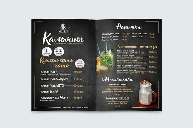 Дизайн меню, каталога, журнала 30 - kwork.ru