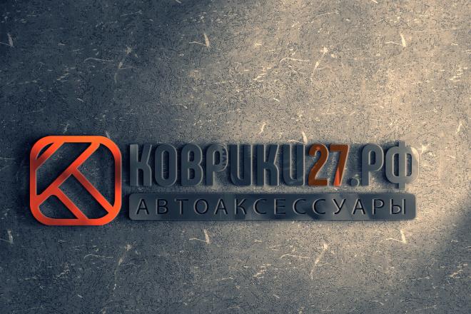 Разработаю дизайн логотипа 151 - kwork.ru