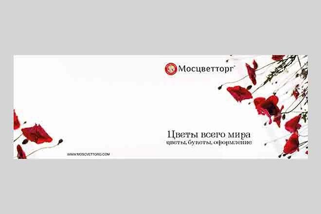 Каталог продукции или рекламный каталог 1 - kwork.ru