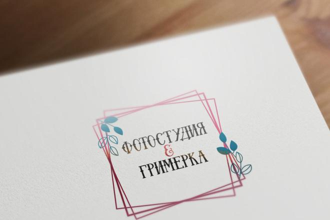 Разработаю винтажный логотип 92 - kwork.ru