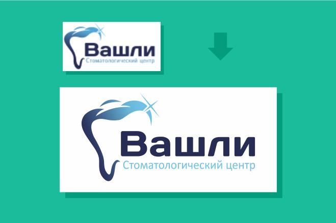 Качественный лого по вашему рисунку. Ваш логотип в векторе 70 - kwork.ru