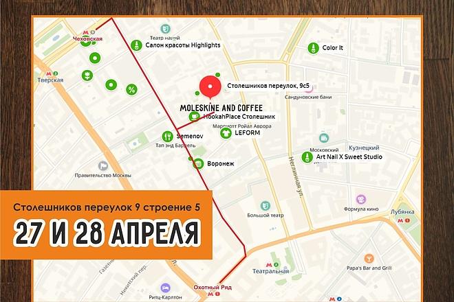 Профессиональный дизайн листовки, флаера 14 - kwork.ru