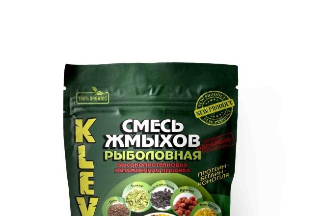 Макет этикетки 124 - kwork.ru