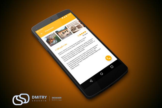 UX-UI Дизайн мобильного приложения для iOS - Android 16 - kwork.ru