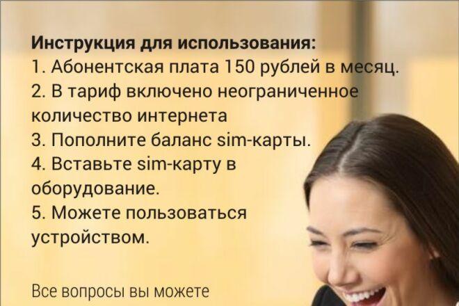 Сделаю макет флаера  / листовки 1 - kwork.ru
