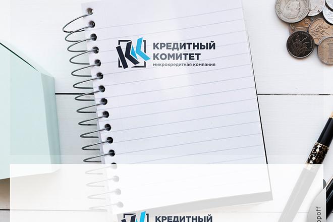 Качественный логотип 4 - kwork.ru
