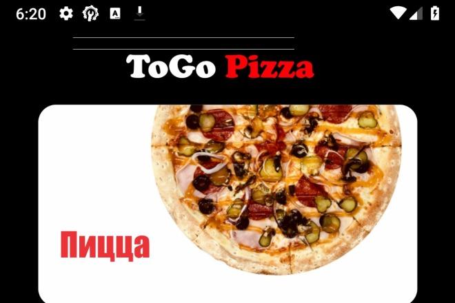 Конвертирую Ваш сайт в Android приложение 3 - kwork.ru