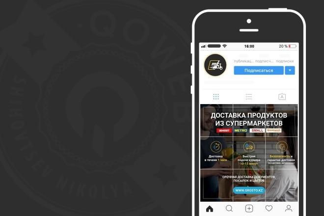 Сделаю продающий Instalanding 2 - kwork.ru
