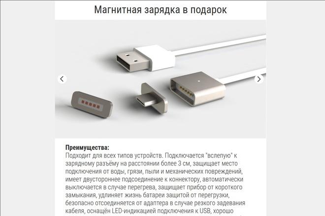 Верстка одного блока для лендинга 1 - kwork.ru