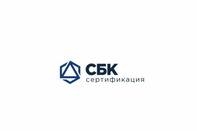 2 эффектных минималистичных лого, которые запомнятся 100 - kwork.ru
