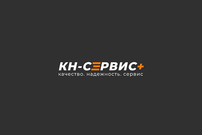 2 эффектных минималистичных лого, которые запомнятся 99 - kwork.ru