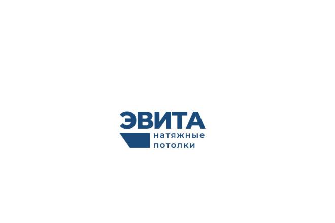 2 эффектных минималистичных лого, которые запомнятся 96 - kwork.ru