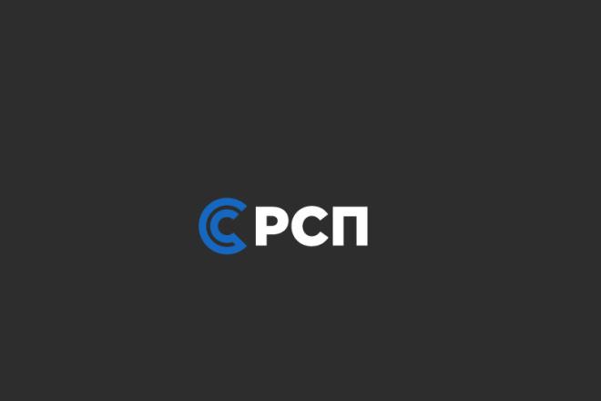 2 эффектных минималистичных лого, которые запомнятся 95 - kwork.ru