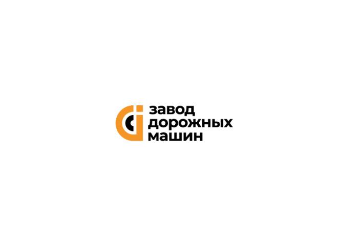 2 эффектных минималистичных лого, которые запомнятся 93 - kwork.ru