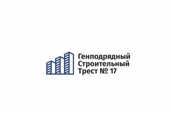 2 эффектных минималистичных лого, которые запомнятся 92 - kwork.ru