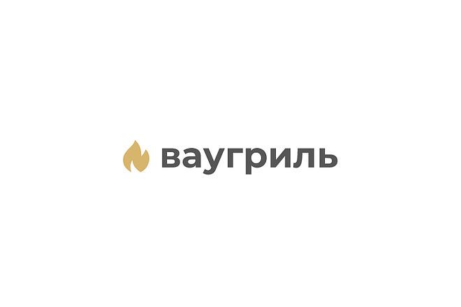 2 эффектных минималистичных лого, которые запомнятся 91 - kwork.ru