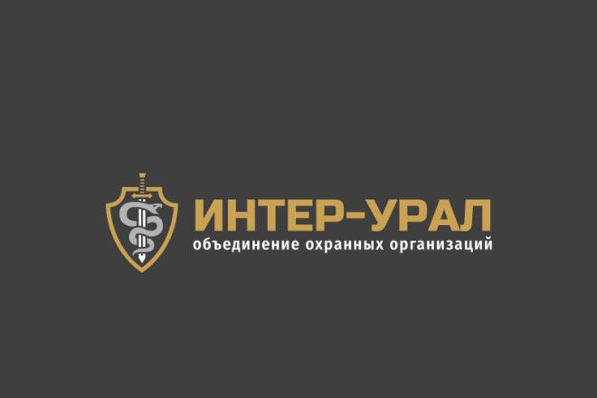 2 эффектных минималистичных лого, которые запомнятся 90 - kwork.ru