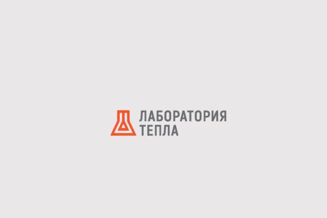 2 эффектных минималистичных лого, которые запомнятся 85 - kwork.ru