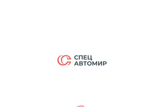 2 эффектных минималистичных лого, которые запомнятся 81 - kwork.ru