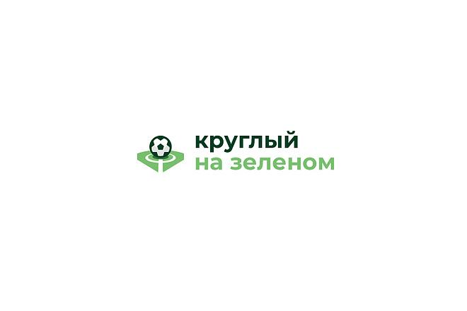 2 эффектных минималистичных лого, которые запомнятся 78 - kwork.ru