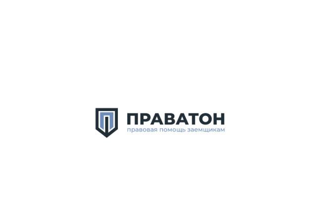2 эффектных минималистичных лого, которые запомнятся 75 - kwork.ru