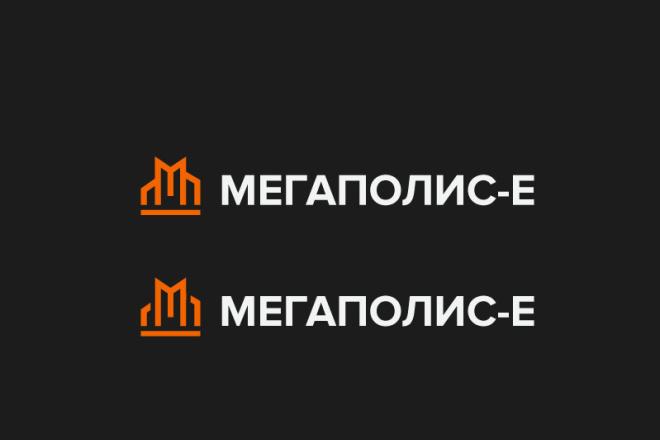 2 эффектных минималистичных лого, которые запомнятся 77 - kwork.ru