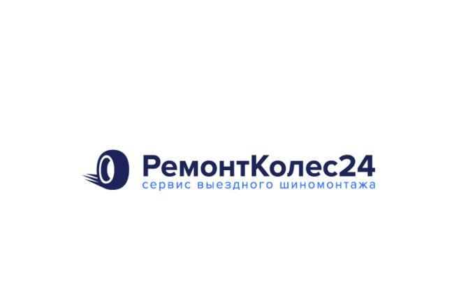 2 эффектных минималистичных лого, которые запомнятся 76 - kwork.ru