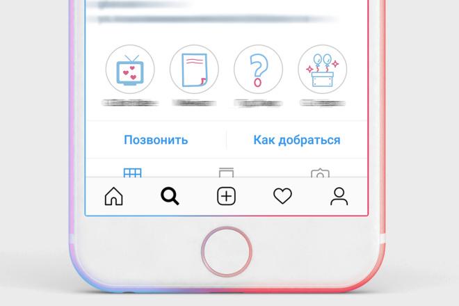 Сделаю потрясающие иконки сторис для инстаграм 95 - kwork.ru
