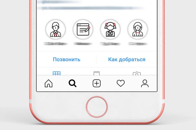 Сделаю потрясающие иконки сторис для инстаграм 94 - kwork.ru