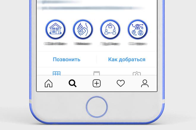 Сделаю потрясающие иконки сторис для инстаграм 88 - kwork.ru
