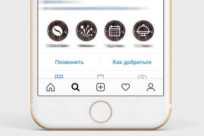 Сделаю потрясающие иконки сторис для инстаграм 87 - kwork.ru