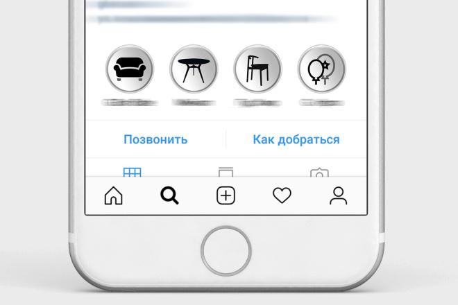 Сделаю потрясающие иконки сторис для инстаграм 85 - kwork.ru